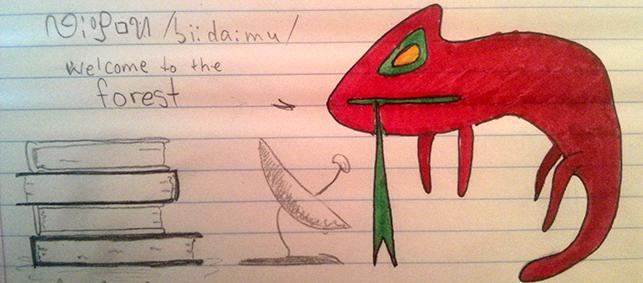 bee dah moo red lizard