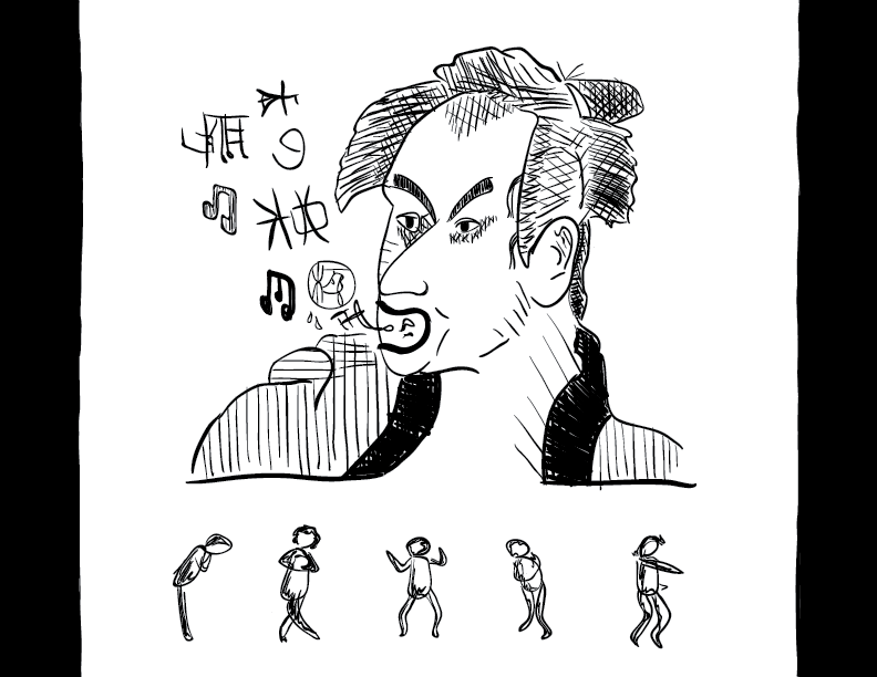 crude mono sketch of an album cover from the Yamasuki Singers